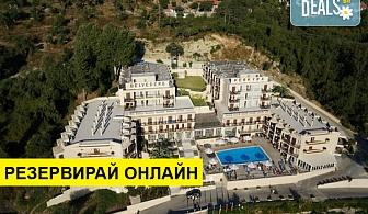 Нощувка на човек на база All inclusive в Belvedere Hotel 3*, Бенитес, о. Корфу