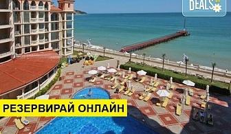 Нощувка на човек на база All inclusive в Хотел Атриум Бийч 4*, Елените, Южно черноморие
