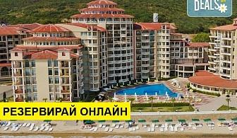 Нощувка на човек на база All inclusive в Хотел Андалусия Бийч 4*, Елените, Южно черноморие