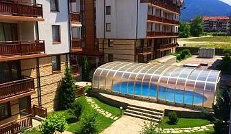 Нощувка на човек на база All Inclusive Light + басейн, сауна и парна баня от Комплекс Четирилистна Детелина, Банско