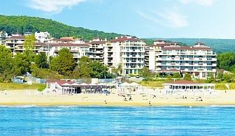Нощувка на човек на база All inclusivе light + басейн + шезлонг и чадър на плажа от хотел Лонг Бийч Ризорт на 1-ва линия в Шкорпиловци