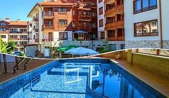 Нощувка на човек на база All inclusive Light + отопляем басейн и релакс зона в хотел Евъргрийн, Банско! Дете до 12г. - БЕЗПЛАТНО!