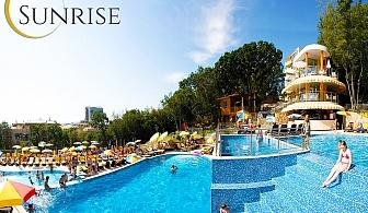 Нощувка на човек на база All inclusive + вътрешни и външни басейни от Хотел Примасол Сънрайз****, Златни пясъци. Дете до 13г. - БЕЗПЛАТНО