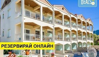 Нощувка на човек на база Само стая в Aelia Villa 3*, Лименас, о. Тасос, безплатно за деца до 2.99 г.