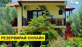 Нощувка на човек на база Само стая в Maria Hotel, Скала Потами, о. Тасос