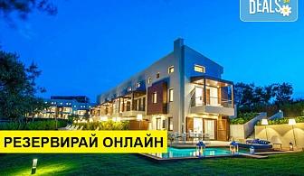Нощувка на човек на база Само стая, Закуска, Закуска и вечеря в Avaton Luxury Villas Resort, Неа Рода, Халкидики