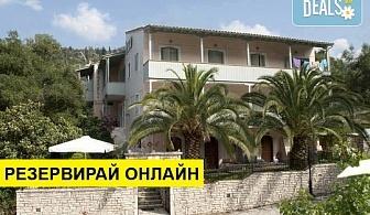 Нощувка на човек на база Само стая, Закуска в Nefeli Hotel 2*, Агиос Никитас, о. Лефкада