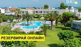 Нощувка на човек на база Закуска в Aethria Hotel 3*, Лименас (Тасос), о. Тасос