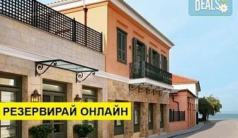 Нощувка на човек на база Закуска в Captain's House Boutique Hotel 4*, Превеза, Епир