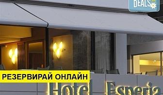 Нощувка на човек на база Закуска в Esperia Hotel 3*, Кавала, Северна Гърция