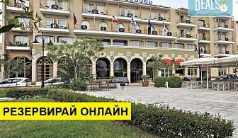 Нощувка на човек на база Закуска в Lefkas Hotel 3*, Лефкада, о. Лефкада