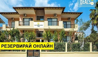 Нощувка на човек на база Закуска в Lemon Garden Villa, Пефкохори, Халкидики