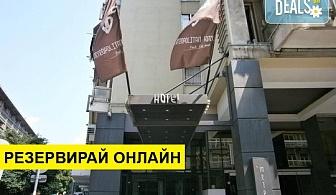 Нощувка на човек на база Закуска в Metropolitan Hotel 3*, Солун, Солун