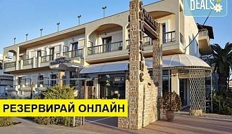 Нощувка на човек на база Закуска в Sokratis Hotel 2*, Неа Мудания, Халкидики