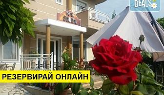 Нощувка на човек на база Закуска в Souita Hotel 2*, Паралия Катерини, Олимпийска ривиера