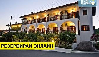 Нощувка на човек на база Закуска в Sunset Hotel 2*, Уранополис, Халкидики