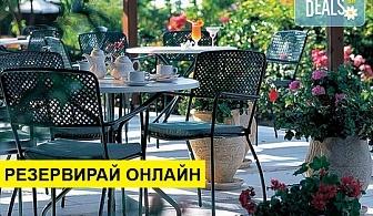 Нощувка на човек на база Закуска и вечеря, All inclusive в Grecotel Margo Bay & Club Tirquoise 4*, Ханиоти, Халкидики