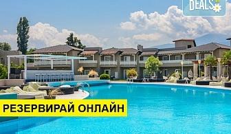 Нощувка на човек на база Закуска и вечеря в Dion Palace Beauty & Spa Hotel 5*, Литохоро, Олимпийска ривиера