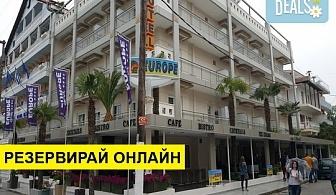 Нощувка на човек на база Закуска и вечеря в Europe Hotel 3*, Паралия Катерини, Олимпийска ривиера, безплатно за деца до 5.99 г.