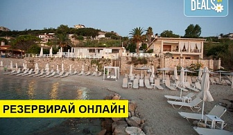 Нощувка на човек на база Закуска и вечеря в White Suites Resort 4*, Афитос, Халкидики