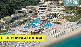 Нощувка на човек на база Закуска, Закуска и вечеря, Закуска, обяд и вечеря в Miraggio Thermal Spa Resort 5*, Палюри, Халкидики