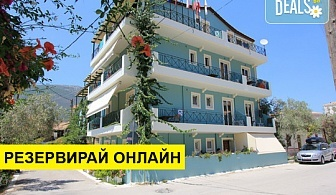 Нощувка на човек на база Закуска, Закуска и вечеря в Vassiliki Bay Hotel 2*, Лефкада, о. Лефкада