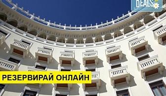 Нощувка на човек на база Закуска, Закуска и вечеря в Electra Palace Hotel 5*, Солун, Солун