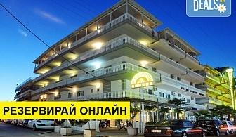 Нощувка на човек на база Закуска, Закуска и вечеря в GL Hotel 3*, Паралия Катерини, Олимпийска ривиера