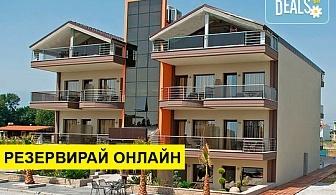 Нощувка на човек на база Закуска, Закуска и вечеря в Principal New Leisure Hotel 3*, Паралия Катерини, Олимпийска ривиера