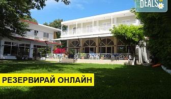 Нощувка на човек на база Закуска, Закуска и вечеря в Avra Beach Hotel 2*, Нидри, о. Лефкада