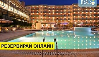Нощувка на човек на база Закуска, Закуска и вечеря в Ariti Grand Hotel 4*, Канони, о. Корфу
