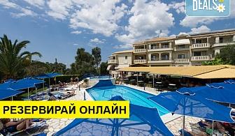 Нощувка на човек на база Закуска, Закуска и вечеря в Adams Hotel 4*, Парга, Епир