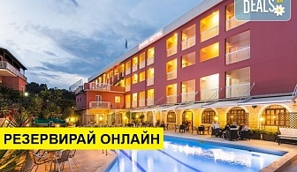 Нощувка на човек на база Закуска, Закуска и вечеря в Oasis Hotel 3*, Перама, о. Корфу
