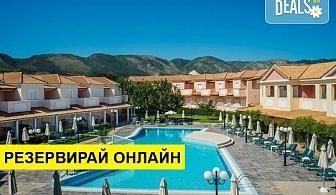 Нощувка на човек на база Закуска, Закуска и вечеря в Ecoresort Zefyros Hotel 2*, Агиос Кирикос, о. Закинтос