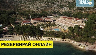 Нощувка на човек на база Закуска, Закуска и вечеря в Royal Paradise Beach Resort & Spa 5*, Потос, о. Тасос