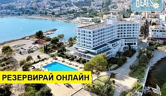 Нощувка на човек на база Закуска, Закуска и вечеря в Lucy Hotel 5*, Кавала, Северна Гърция