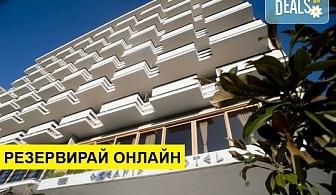 Нощувка на човек на база Закуска, Закуска и вечеря в Oceanis Hotel 3*, Кавала, Северна Гърция