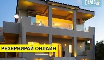Нощувка на човек на база Закуска, Закуска и вечеря, Закуска, обяд и вечеря в Altamar Hotel 3*, Пефки, Евия, безплатно за деца до 1.99 г.