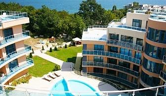 Нощувка на човек с изхранване по избор + басейн, чадър и шезлонг на плажа от хотел Аквамарин,  Обзор - на 100 м. от плажа!