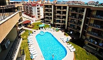 Нощувка на човек със или без изхранване по избор + басейн в Хотел Сий Грейс***, Слънчев Бряг