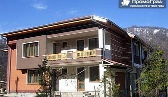 Нощувка на човек с изхранване закуска в Къща за гости Почивка, Троянски балкан