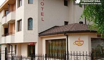 Нощувка на човек с изхранване закуска в Семеен хотел Емали, Банкя