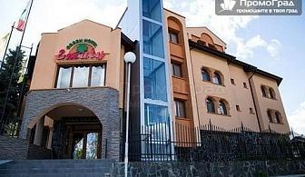Нощувка на човек с изхранване закуска и вечеря в Семеен хотел Емали Грийн, Сапарева баня
