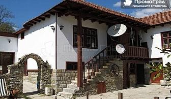 Нощувка на човек в Какалашки къщи, Габровски балкан