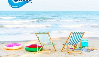 Нощувка на човек на 120 метра от плажа в семеен хотел Електра, Поморие