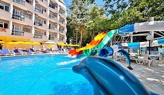 Нощувка на човек в премиум стая на база All Inclusive + 5 басейна и СПА в Престиж Делукс Хотел Аквапарк Клуб****, Златни пясъци