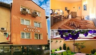 Нощувка на човек през Септември в хотел Колор, Варна