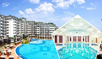 Нощувка на човек + релакс зона в хотел Emerald Beach Resort & Spa*****, Равда