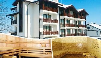 Нощувка на човек + сауна и парна баня в хотел Уинслоу Елеганс, Банско