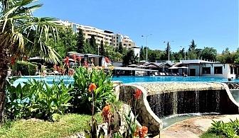 Нощувка на човек + външен минерален басейн в семеен Хотел Ботаника***, Сандански